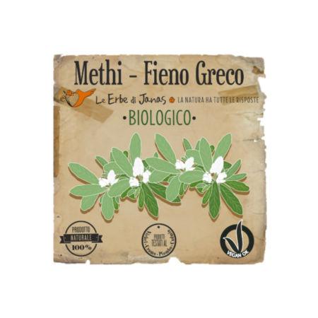 Methi%20Reduced-500x717